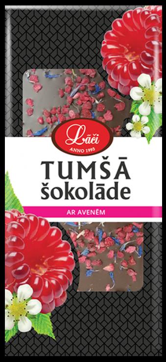 Плитка темного шоколада с малиной
